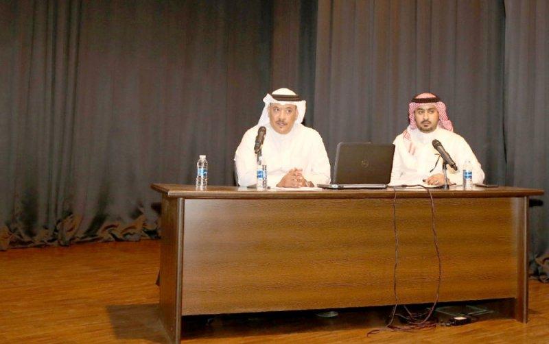 محاضرة تدريبية عن اختصاصات المحكمة الدستورية