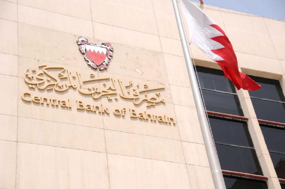 4.2 مليار دولار القروض الشخصية بالبحرين  2018