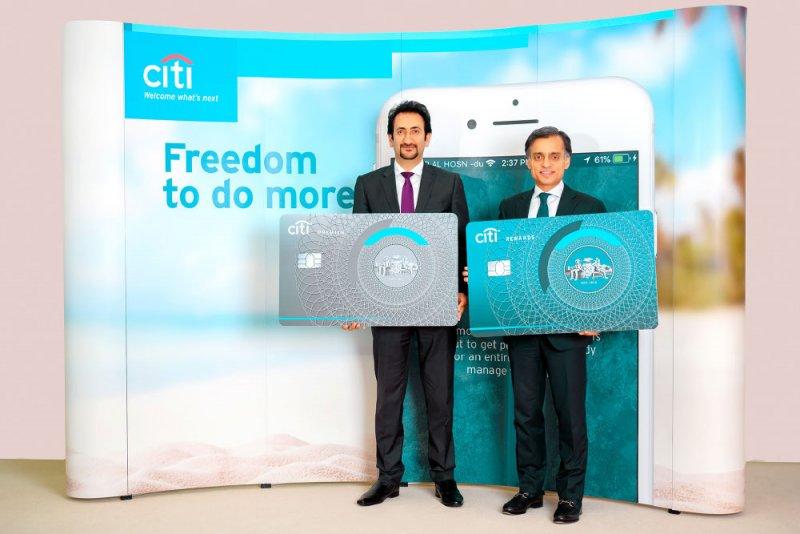 """""""سيتي بنك"""" يطلق إصدارًا مطورًا في البحرين"""