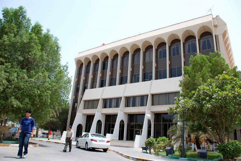 توظيف 2727 بحرينيًّا بالبرنامج الوطني