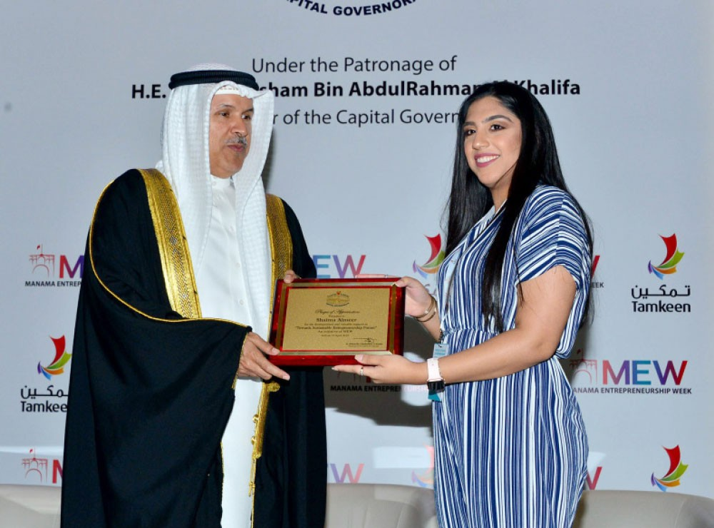 شيماء.. مبرمجة أول روبوت بالبحرين