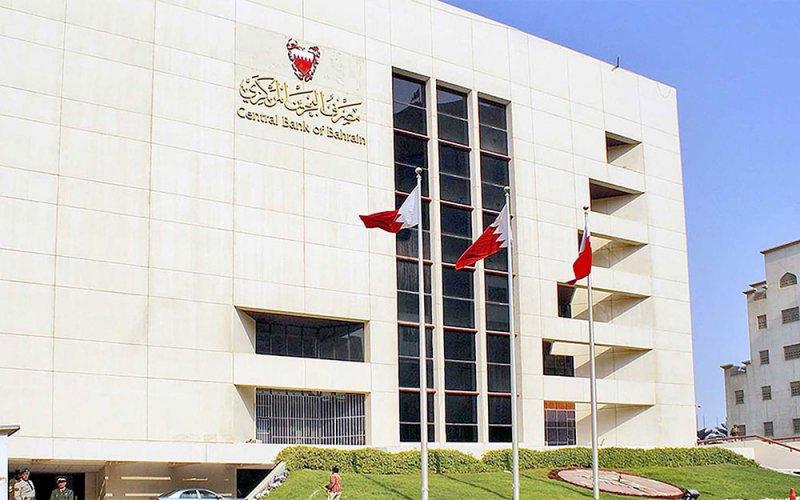 5.8 مليار دينار إصدارات الصكوك والسندات بالبحرين في 2018