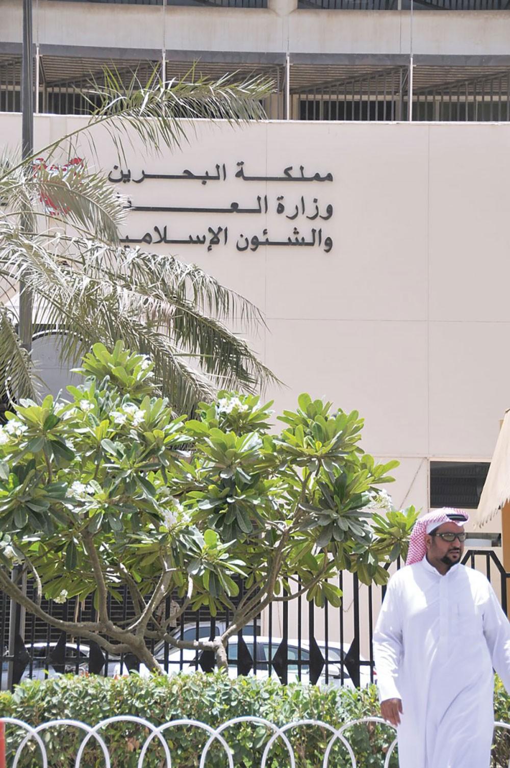 """بدء النظر بطعون 91 مدانًا بقضية """"حزب الله البحريني"""""""