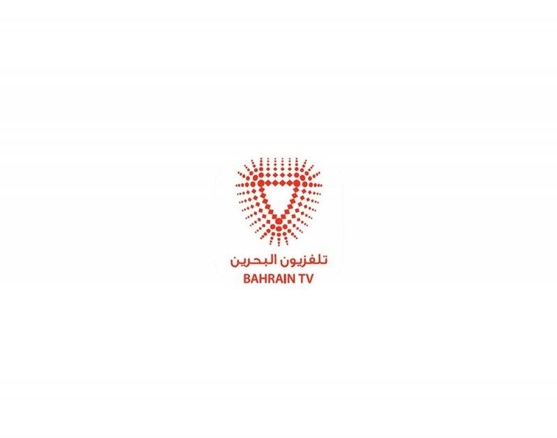 فواصل دينية عبر أثير إذاعة البحرين
