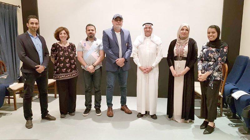 نادي البحرين للسينما ينتخب مجلس إدارته