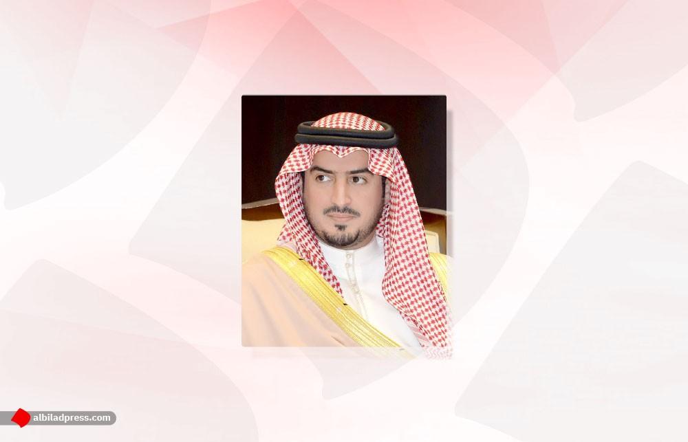 """""""الخليج للسفر 2019"""" يروّج للمناطق السياحية بالبحرين"""