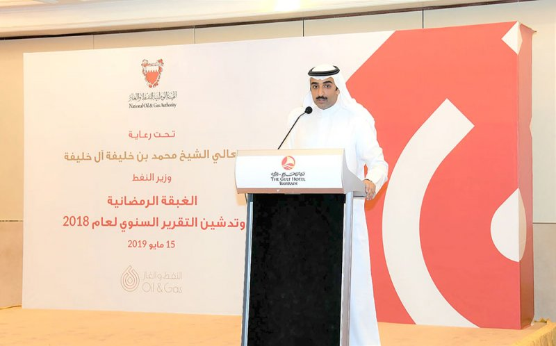 وزير النفط : مفاوضات مع شركات للاستثمار بالغاز العميق