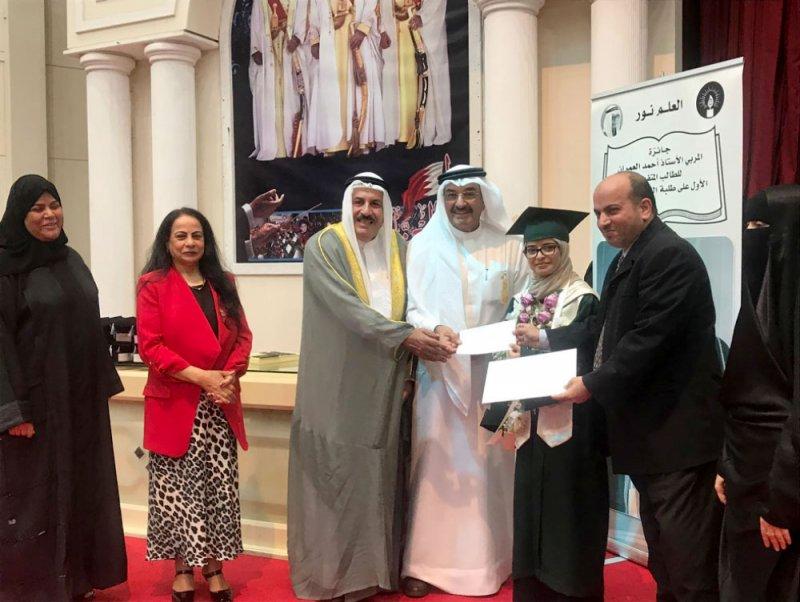 """تقديم جائزة """"المربي أحمد العمران للطالب المتفوق"""""""