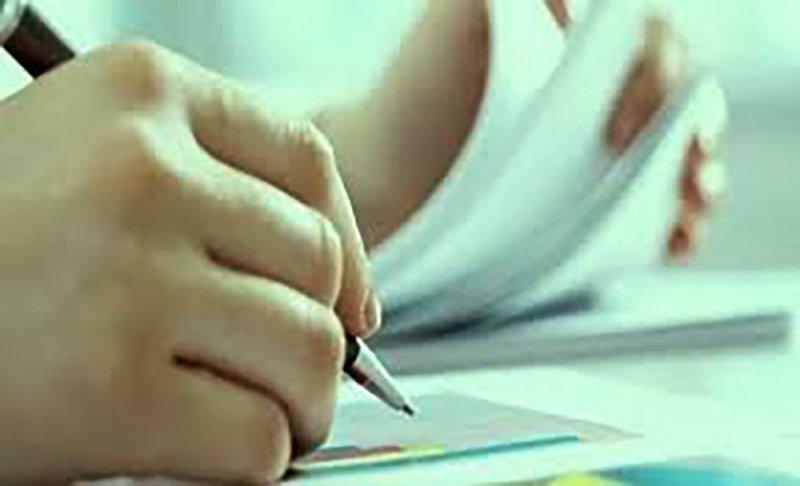 براءة معلمة من تسريب امتحان الاجتماعيات