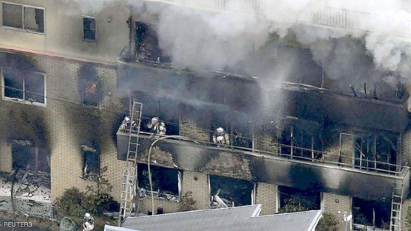 24 قتيلا في حريق متعمد بأستوديو في اليابان