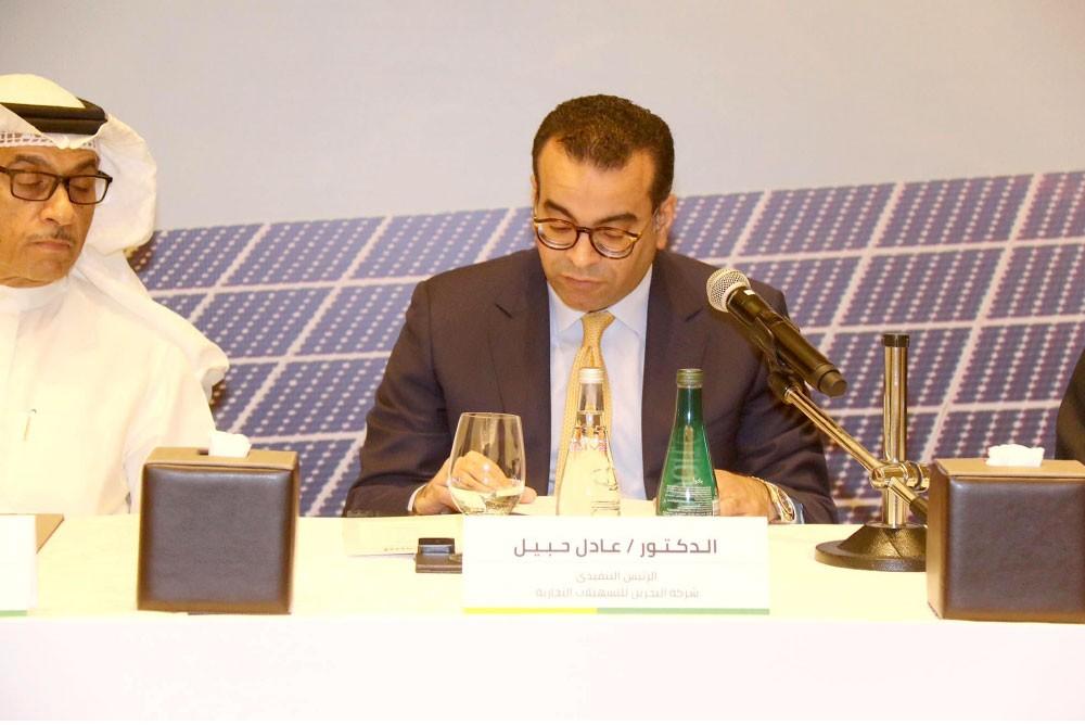 تدشين مبادرة تمويل الطاقة المستدامة في البحرين