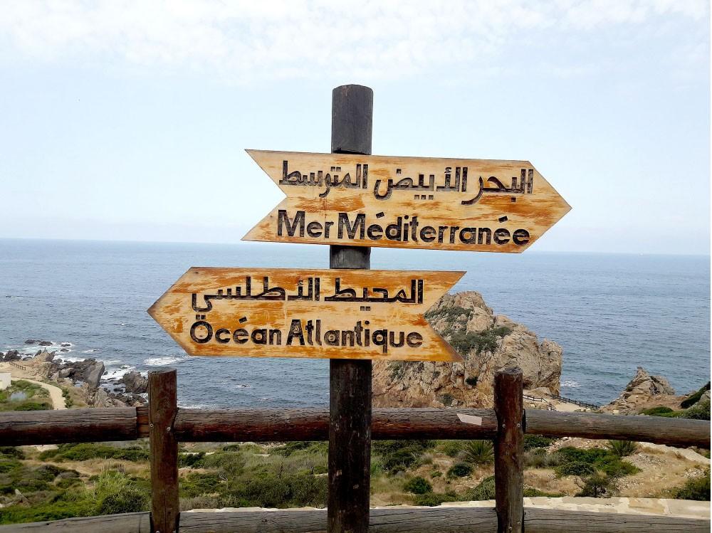 طنجة... سحر المتوسط
