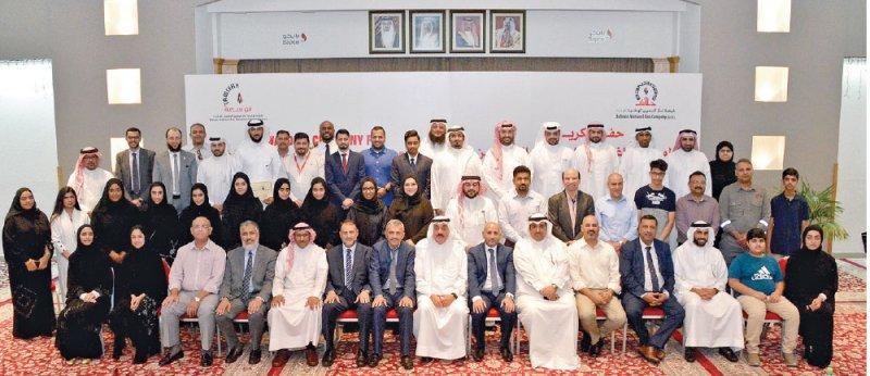 """""""بناغاز"""" تكرم متطوعيها لبرامج إنجاز البحرين"""