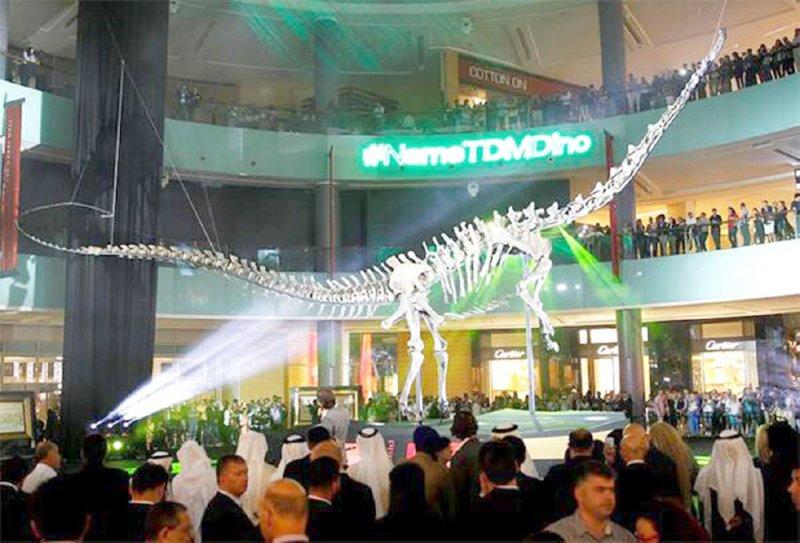 دبي تبيع هيكل ديناصور في مزاد علني