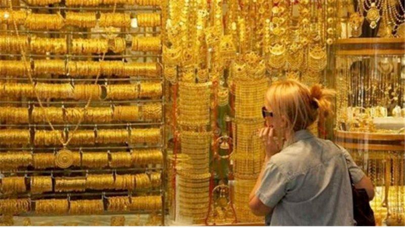 انخفاض الذهب لأدنى 1500 دولار