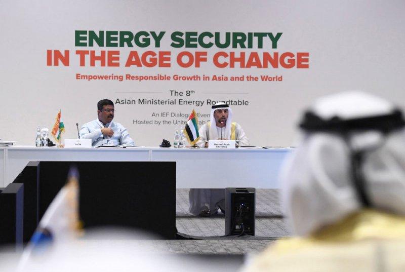 """مشاركة 72 وزيرا و500 رئيس تنفيذي في """"الطاقة العالمي"""" بأبوظبي"""