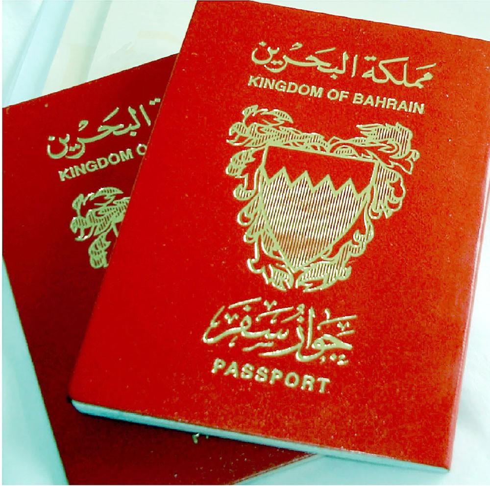 الجواز البحريني رابع أقوى وثيقة سفر عربية