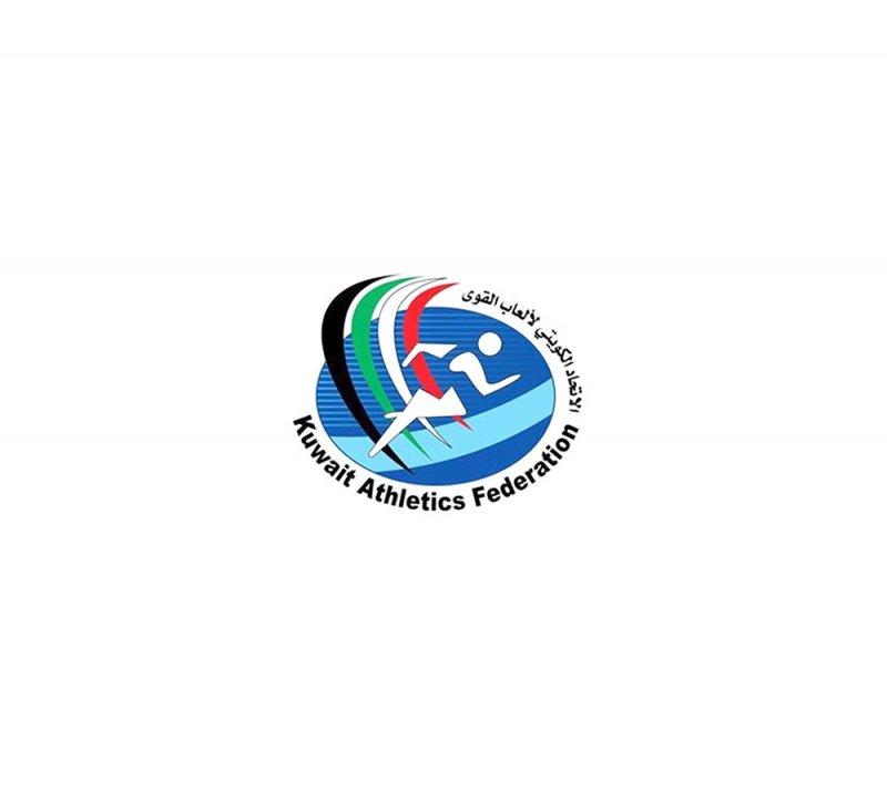 الكويت تطلب تنظيمية ألعاب القوى