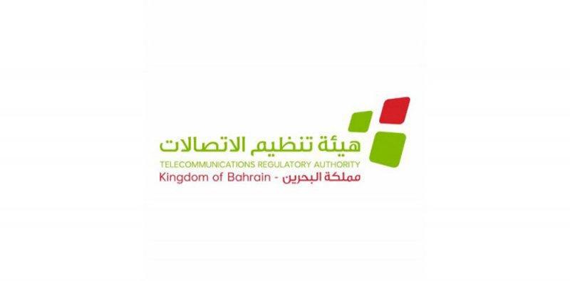 99 % من الأفراد بالبحرين يستخدمون الإنترنت