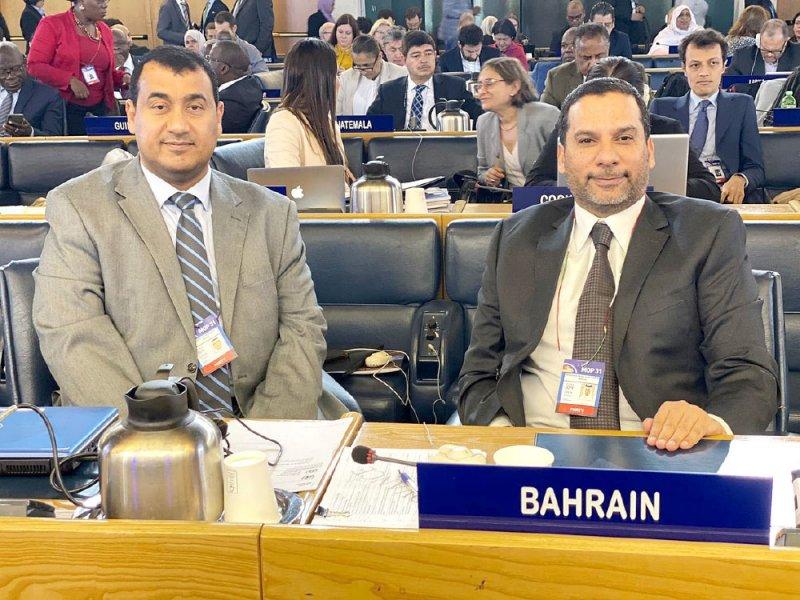 البحرين تشارك في الاجتماع الوزاري للأطراف 31 لبروتوكول مونتريال