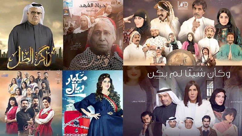 المسلسلات الخليجية.. مازالت بعيدة جدا عن الواقعية!