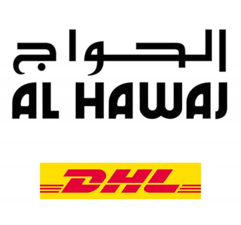 """DHL"" و ""الحواج"" ترعيان ""البحرين غراند تورزمو"""