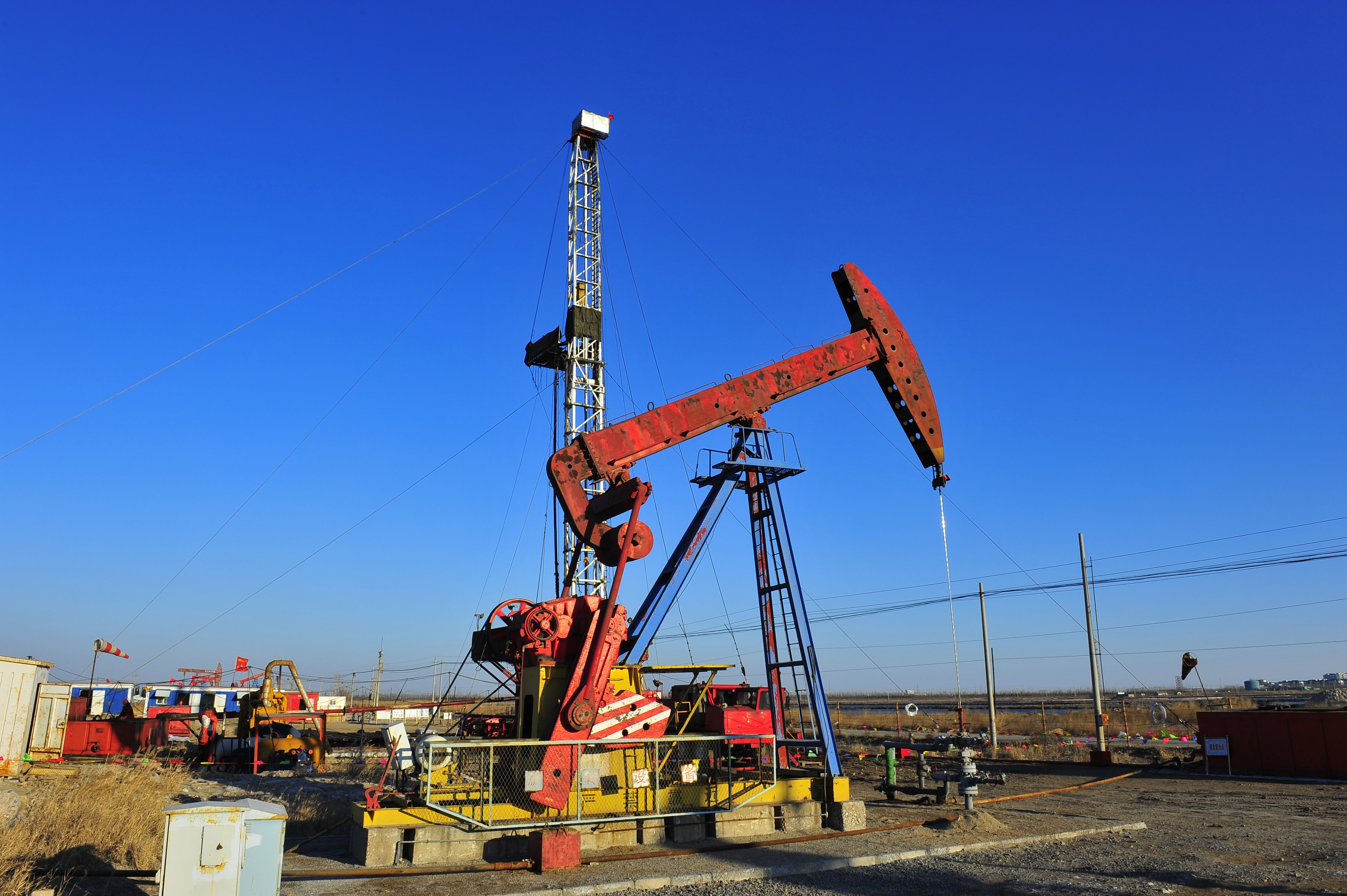 Tax incentives for investing in crude