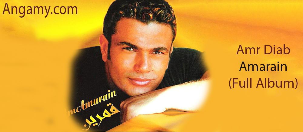 Amr Diab Meaddy El Nas Full Album Angamy Com
