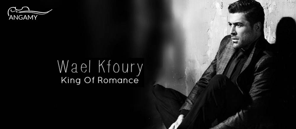 Wael Kfoury - Romantic Mix