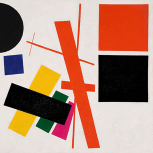 Kazimir Malevich Canvas Art Prints