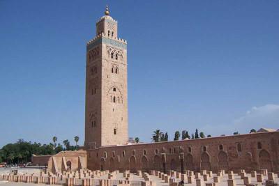 monument medina