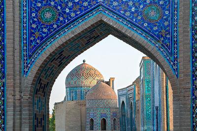 Uzbekistan Roof