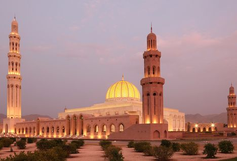 oman mosque header