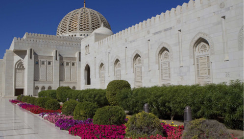 The Gardens of a Muscat Mosque