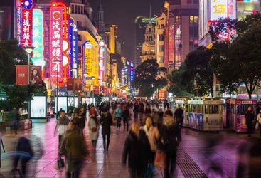 Busy Shanghai street