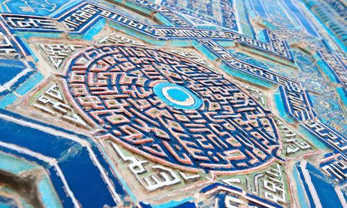 Architecture in Uzbekistan