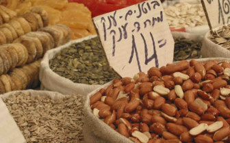 Nuts and seeds in the market
