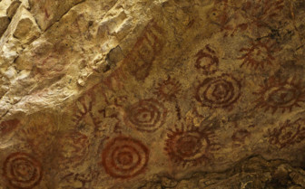 Muisca Cave Paintings