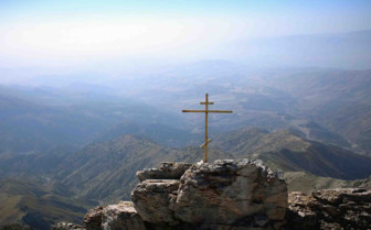 Cross with Rock and View