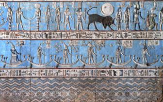 Temple of Hathor Dendera