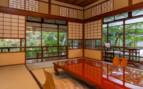 Iwaso Cottage