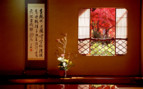 Detail of a room at Iwaso Hotel