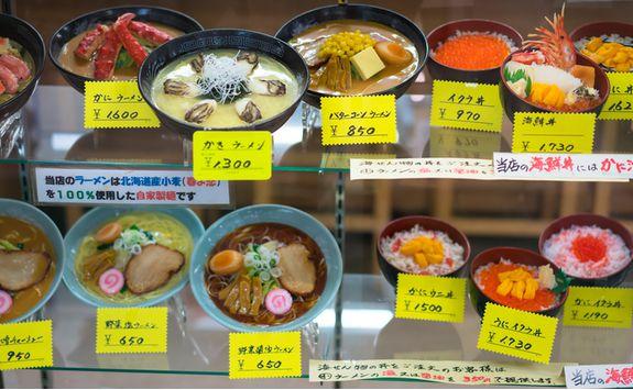 Replica food in Tokyo