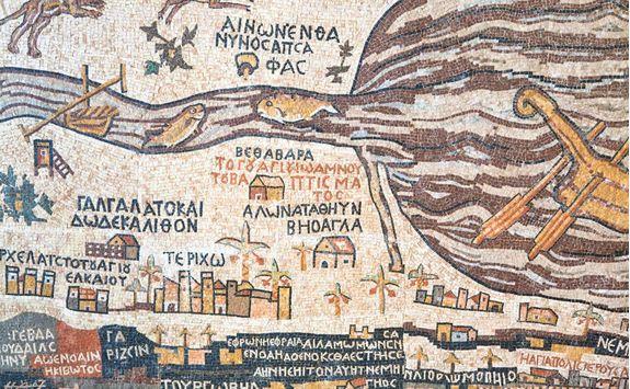 mosaic replica of antique madaba holy land