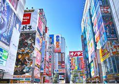 Street scene in Akihabara