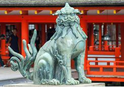 Lion statue at Itsukushima Shrine