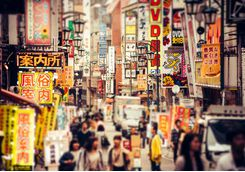 Tokyo Shinjuku street