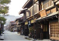 takayama shitamachi old town