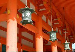 kyoto heian shrine