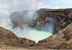Mount Aso Crater